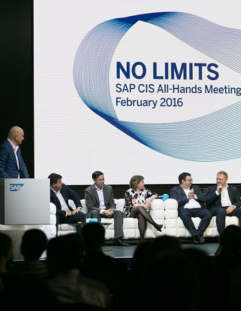 Отчетная бизнес-конференция SAP «No Limits!»
