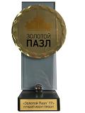 Золотой Пазл 2017
