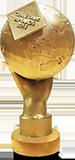 Награда GEA